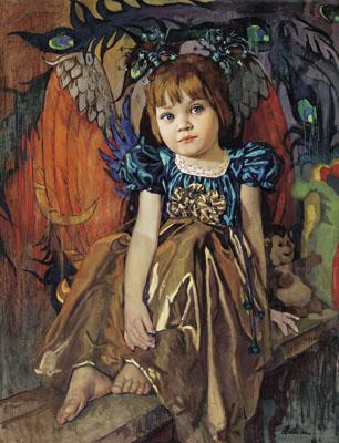 Portrait of the Artist's Daughter, Vasilisa