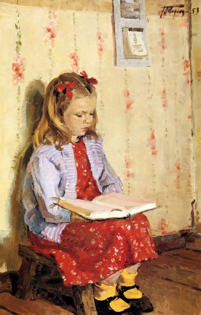 Portrait of Masha Surtukova Reading