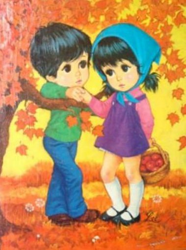 Boy And Girl In Autumn
