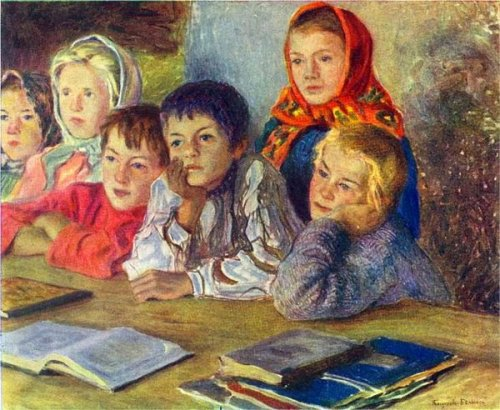 Children In A Class