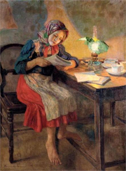 Reading By The Lamp - Schoolgirl